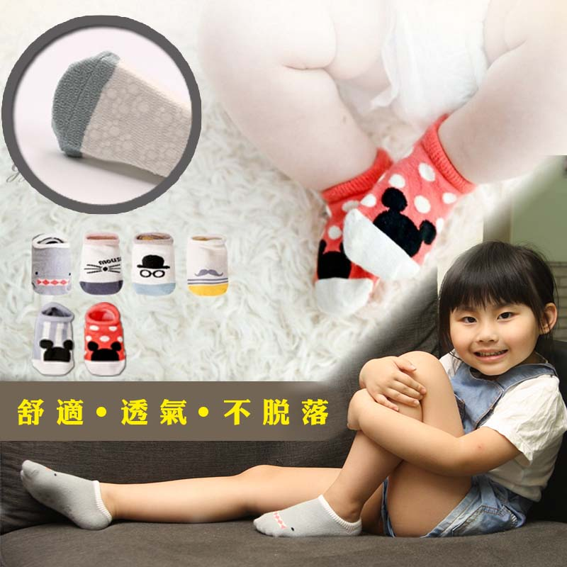韓系舒適兒童硅膠止滑襪