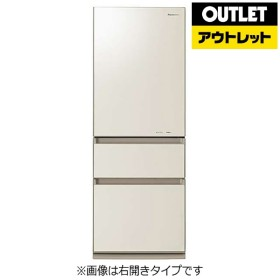 冷蔵庫 [3ドア/左開き/315L] NR-C32FGML-N クリアシャンパン