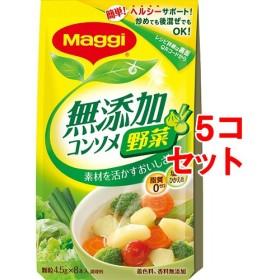 マギー 無添加コンソメ野菜 (4.5g8本入5コ)
