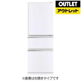 冷蔵庫 CXシリーズ [3ドア/左開き/330L] MR-CX33AL-W パールホワイト