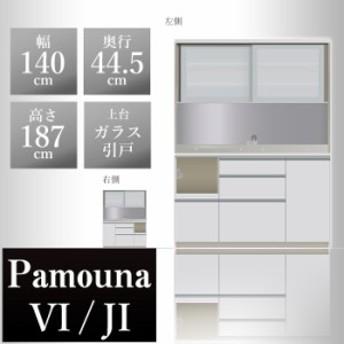 パモウナ 食器棚JI 幅140×奥行44.5×高さ187cm JIL-S1400R JIR-S1400R パールホワイト pamouna 家電ボード ダイニングボード カップボー