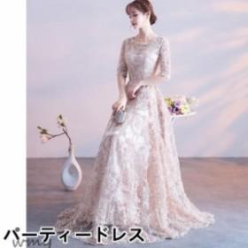 パーティードレス 袖あり ロングドレス ドレス ロング 演奏会 パーティドレス お呼ばれ ピアノ ウェディングドレス 二次会 結婚式 ドレス