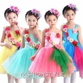 5acaa6093bc15 キッズダンス衣装 子供ワンピース 花柄 女の子 ガールズ チュールスカート パーティードレス 発表会 学園
