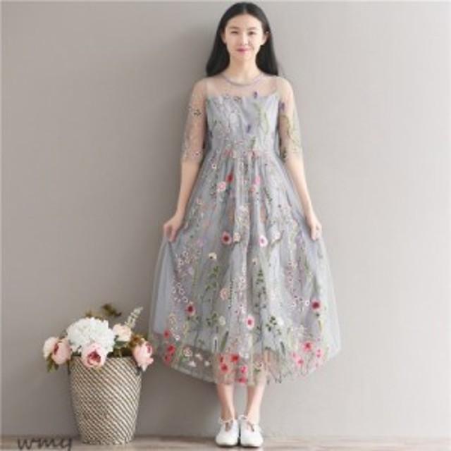 eee908505502b ロングドレス 刺繍 演奏会 ウェディングドレス フラワー刺繍 フォーマル 二次会 ピアノ 発表会 花柄