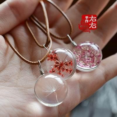 【項鏈掛繩-12-多款可選-2條1組】手工製作中國風小吊件項鍊掛件腰佩把件多款可選可混搭-30104