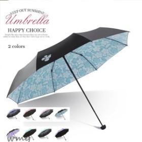 折りたたみ傘 晴雨兼用 日傘 軽量 対策 傘 ひんやり傘 傘 遮熱 紫外線 遮熱 遮光 かさ 軽量 折り畳み UVカット レディース カサ