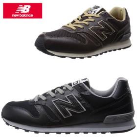 ニューバランス/New Balance (メンズ)ランニングスニーカーM368J