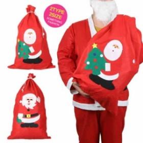 クリスマス サンタの袋 バッグ グッズ コスプレ 安い 可愛い プレゼント