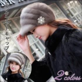 キャスケット ミンクファー 帽子 もこもこ ミンクハット 小顔効果 レディース 帽子 暖かい 毛皮ハット ファー帽子 柔らかい アクセサ 毛