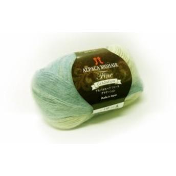 ハマナカ毛糸アルパカモヘアフィーヌグラデーション110番色のみ在庫限り