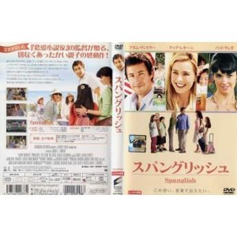 スパングリッシュ|中古DVD