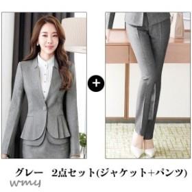 スーツ レディース ジャケット スーツ 長袖 パンツスーツ ビジネス スーツセット大きいサイズ 就活 2点セット 面接 女性 セレモニー入園