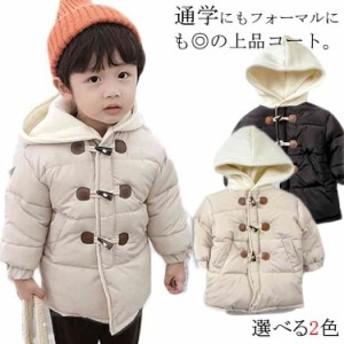 可愛い くま耳付き 子供コート 男の子 アウター モッズコート 子供 中綿コート ダウンコート ダウンジャケット 子供服 子ども