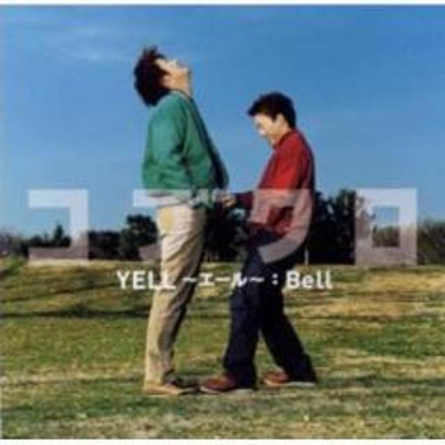 コブクロ / YELL~エール~ / Bell【CD Maxi】