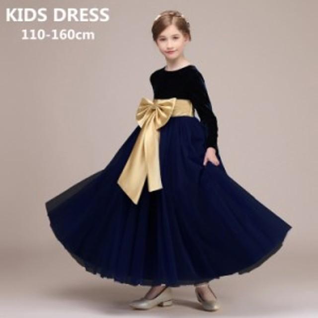 989c5e6106f80 子供 ドレス 発表会 160 子供 ワンピース 発表会 フォーマルドレス 女の子用 子供ドレス 発表