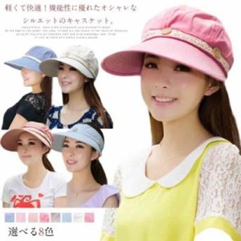 2WAY被れる。サンバイザー つば広 レディース 帽子 つば広帽子 uvカット綿麻キャップ 紫外線対策 ハット キャスケット ア