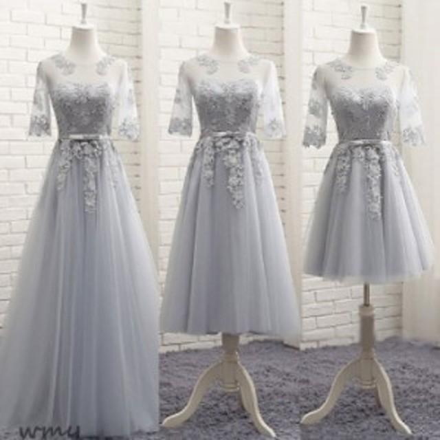 パーティードレス ミモレ丈 ウェディングドレス お呼ばれ 花嫁ドレス 披露宴 二次会フォーマルドレス ロングドレス 結婚式 イブニングド