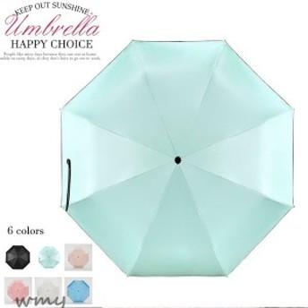 折りたたみ傘 晴雨兼用 日傘 軽量 軽量 遮熱 ひんやり傘 レディース 遮光 紫外線 対策 UVカット 折り畳み 遮熱 カサ 傘 かさ 傘