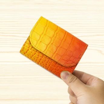 小さい財布【お札が折れない】(クロコぼかし染め/山吹色)
