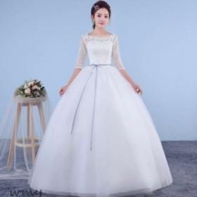 ウェディングドレス 花嫁 二次会 パーティードレス 演奏会 結婚式 ホワイト