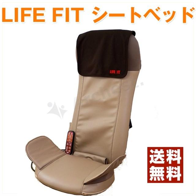 首 肩 背中 腰のマッサージに ヒーター機能付き 家庭用電気マッサージ器 LIFE FIT シートベッド[Life101]-ゼンケン