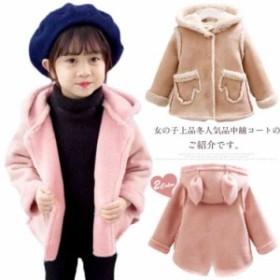 供服 中綿コート 裏起毛 ジャケット アウター 裏ボア フード付き 女の子 キッズコート 無地 防寒 中綿ジャケット ふわふわ