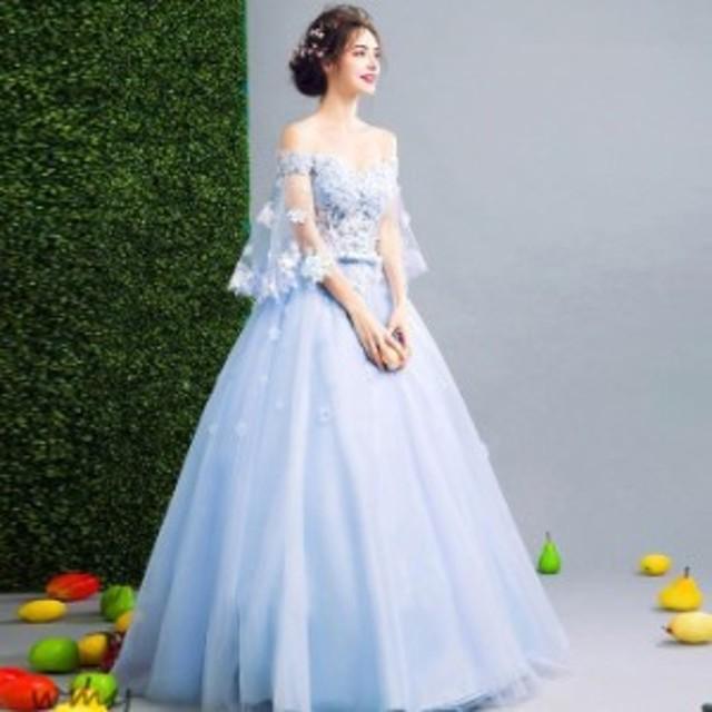 ae942cf2c55fd パーティードレス カラードレス 2点セット 結婚式 ウエディングドレス パニエ付き 二次会ドレス 豪華
