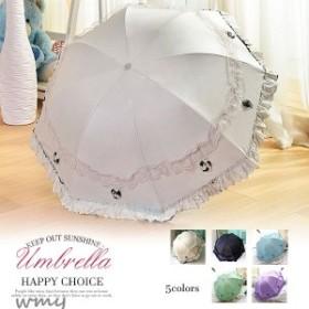 折りたたみ傘 晴雨兼用 日傘 紫外線 ひんやり傘 UVカット 対策 軽量 折り畳み 遮光 傘 遮熱 軽量 かさ 傘 カサ レディース 遮熱
