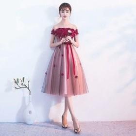 パーティドレス 結婚式 同窓会 二次会 ウェディングドレス 膝丈 ミモレ丈 袖あり 赤 可愛い 刺繍 レース チュール オフショルダー リボン