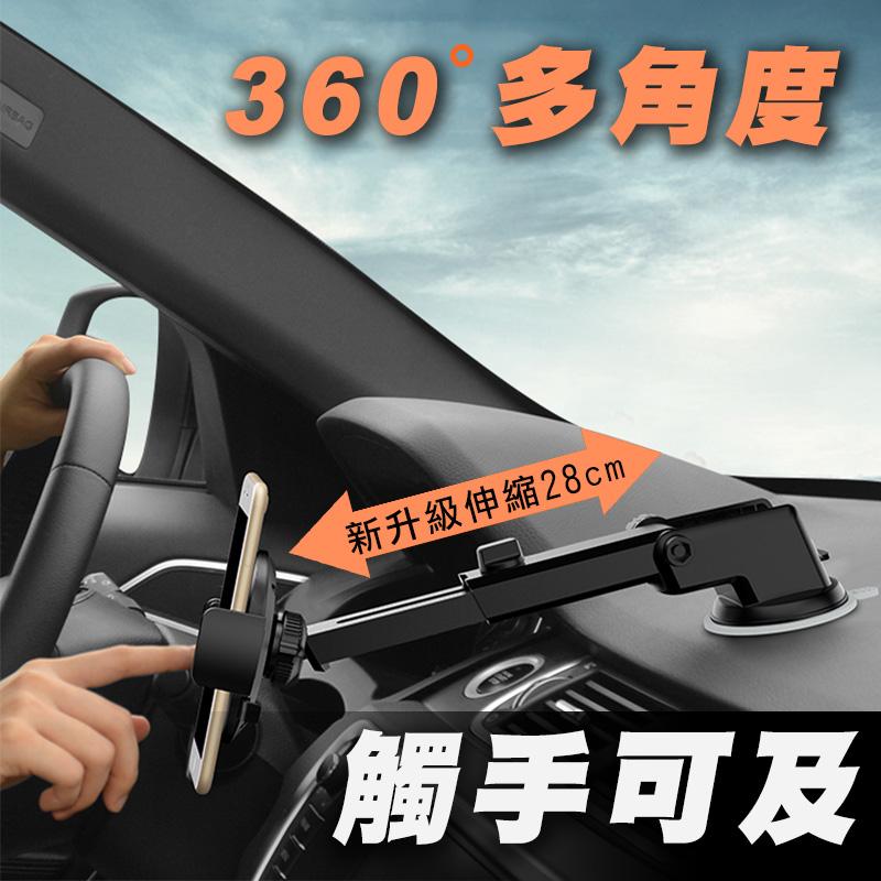 360度自動伸縮強力手機支架