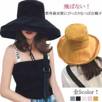全5color!UVカット帽子 つば広 つば広帽子 ハット UVカット UVハット 春 夏 つば広帽子 紫外線対策 帽子 uv