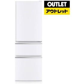 冷蔵庫 [3ドア /右開きタイプ /365L] MR-CX37A-W パールホワイト
