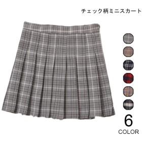 レディース チェック柄 プリーツスカート ミニ丈