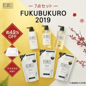 BOTANIST FUKUBUKURO 2019 ヘア ボディーケア ボタニスト 福袋 レディース セット シャンプー