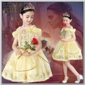 子供 コスチューム プリンセスドレス 衣装 コスプレ ドレス プリンセス ハロウィン 美女と野獣 ワンピース ベルドレス こども