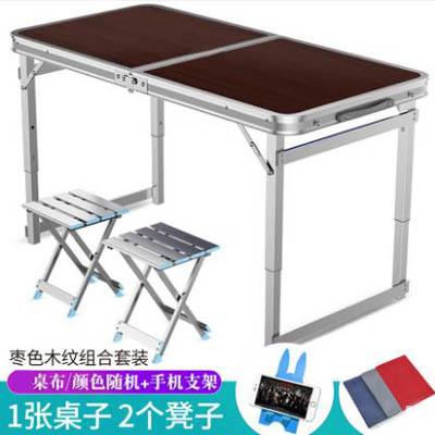 【雙杆方管折疊桌+2鋁凳-60x120x70cm-1套】戶外餐桌可擕式鋁合金桌子-7201012