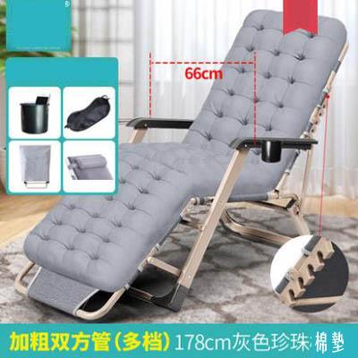 【躺椅折疊床F-四款可選-1款】折疊午休床睡椅行軍床免安裝多檔調節-7201012