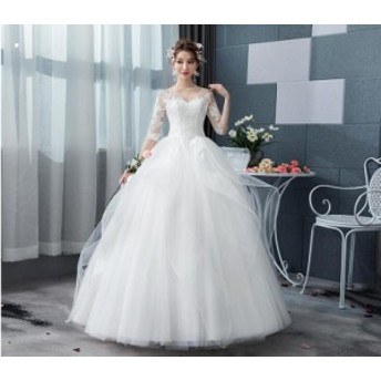 ウェディングドレス 超豪華 結婚式 花嫁 レース 新品  ハーフスリーブドレス  ホワイト系 ブライダル ロングドレス 大人気 WS-321