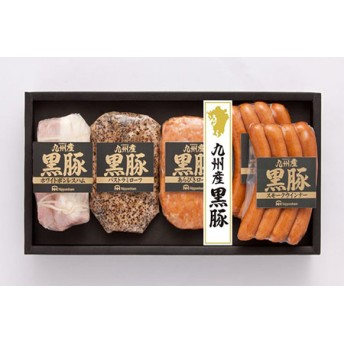 【南日本ハム(株)】九州産黒豚(NO-50)
