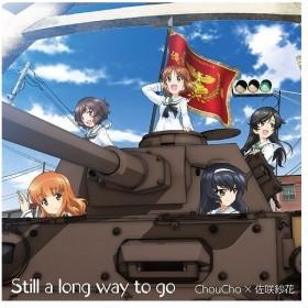 ChouCho、佐咲紗花/ガールズ&パンツァー TV&OVA 5.1ch Blu-ray Disc BOX テーマソングCD「Still a long