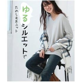 セーター ニット 大きいサイズ レディース ゆるシルエット Vネック ドルマン プルオーバー  L〜LL/3L〜4L ニッセン
