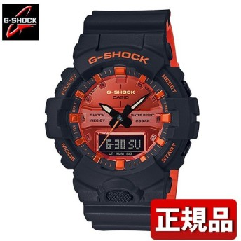 G-SHOCK Gショック CASIO カシオ GA-800BR-1AJF オレンジ×マットブラック アナログ デジタル メンズ 腕時計 国内正規品 ウレタン