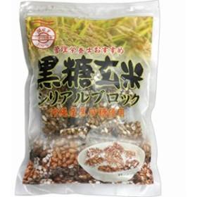 管理栄養士おすすめ 黒糖玄米シリアルブロック 120g×12個(4904058309039)