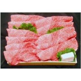 牛肉(伊賀牛肉すきやきコース・3-は)