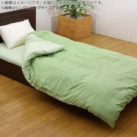 ヒバエッセンス使用 『森の眠り 掛け布団カバー』 グリーン 170×210cm セミダブルロング 6603829