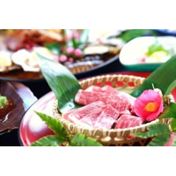 忍者ゆかりの温泉の日帰り入浴と伊賀牛と海鮮のあみ焼き料理 2名様分