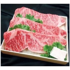 牛肉(伊賀牛肉ステーキコース・5-は)