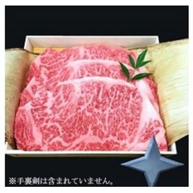 牛肉(伊賀牛肉ステーキコース・5-い)