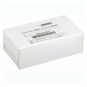 ds-2125607 キヤノン プラスチックカード 薄口ピュアホワイト 両面 角丸 2989V333 1箱(250枚) (ds2125607)