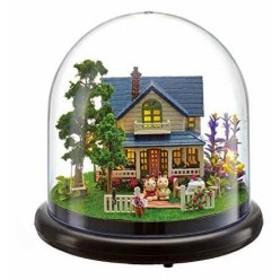 moin ドールハウス ミニチュア 手作りキット ドーム型 LEDライト 世界 を 旅する うさぎ シリーズ[17071E6](青い屋根の別荘)